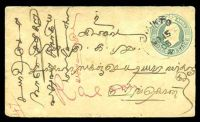 Lot 20386:Kyaikto: 'KYAIKTO/NO15/05/+', Proud #D4, cancelling ½a green on buff envelope, H&G #B8, to Rangoon, slightly reduced at right. [Rated 80 by Proud]  PO 1882; closed 1942