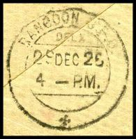 Lot 20378 [2 of 2]:Dedaye: light double-circle 'DE[DAY]E/21DEC26/+' on 1a brown KGV on plain cover to Rangoon with double-circle 'RANGOON G.P.O./DELY/29DEC26/4-P.M./+' (B1), slightly reduced & creased corner. [Rated 60 by Proud]  PO 1891; closed 1942