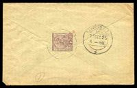 Lot 18348 [1 of 2]:Dedaye: light double-circle 'DE[DAY]E/21DEC26/+' on 1a brown KGV on plain cover to Rangoon with double-circle 'RANGOON G.P.O./DELY/29DEC26/4-P.M./+' (B1), slightly reduced & creased corner. [Rated 60 by Proud]  PO 1891; closed 1942