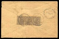 Lot 3582 [2 of 2]:Deiku: double-circle 'DEIKU/25JUL27/+', Proud #D4, cancelling 1a brown x3, on plain cover to Kothamangalam with Deiku registration label, slightly reduced with small tear at base. [Rated 60 by Proud]  PO 16/6/01; closed 1942