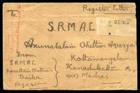 Lot 20379 [1 of 2]:Deiku: double-circle 'DEIKU/25JUL27/+', Proud #D4, cancelling 1a brown x3, on plain cover to Kothamangalam with Deiku registration label, slightly reduced with small tear at base. [Rated 60 by Proud]  PO 16/6/01; closed 1942