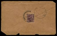 Lot 18353:Kyaiklat: double-circle 'KYAIKLAT/14JUN32/-', Proud #KD4 on 1a3p mauve KGV on printed cover to Kothamangalam, slightly reduced with a couple of tears. [Rated 100 by Proud]  PO 1891; closed 1942