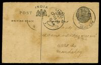 Lot 20380:Henzada: double-circle 'HENZADA/[15FEB20]/+', cancelling ¼a black-grey on buff KGV postcard, HG #22, to Mandalay, some toning.  PO 26/10/54; closed 1942