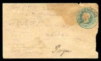 Lot 18351 [1 of 2]:Kemmendine: 'KEMMENDINE/7SE/98', Proud #D4 on ½a green QV envelope, H&G #B4, with 'PEGU/1STDELY/SE9/98/+' (B1), Proud #DY2, reduced at right with discolouration to top. [ Rated 100 by Proud]  RO 9/11/1878; PO 3/10/1884; closed 1942