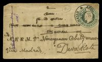 Lot 18350:Kayan: 'KAYAN/B.O./OC2/06/+HANTHAWADDY+', #D2, cancelling ½a green on white KEVII envelope, H&G #B8, to Devakota, slightly reduced at right with rounded TLC & small hole. [Rated 100 by Proud]  PO 15/7/1900; closed 1942