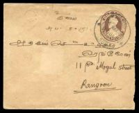 Lot 18357 [1 of 2]:Moulmein: double-circle 'MOULMEIN/5MAY27/930A.M./+ SOR. +', #D29, cancelling 1a brown KGV envelope, H&G #B13, to Rangoon, small closed tear at right from opening & light patch on front where an uncancelled stamp (or perforated label) has been removed.  PO 1834; closed 1942