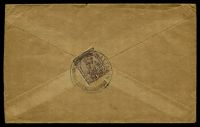 Lot 20676 [2 of 2]:Nattalin: double-circle 'NATTALIN/??26', #KD3, cancelling 1a brown KGV, on plain cover to Ceylon, slightly reduced. [Rated 120 by Proud]  PO 1885; closed 1942