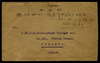 Lot 20676 [1 of 2]:Nattalin: double-circle 'NATTALIN/??26', #KD3, cancelling 1a brown KGV, on plain cover to Ceylon, slightly reduced. [Rated 120 by Proud]  PO 1885; closed 1942