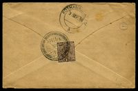 Lot 3422 [2 of 2]:Okpo: double-circle 'OKPO/29AUG35', Proud #KD4, cancelling 1a brown, on printed cover to Kothamangalam, slightly reduced. [Rated 100 by Proud]  PO 8/3/1884; closed 1942