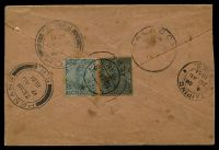 Lot 3424 [2 of 2]:Tavoy: double-circle 'TAVOY/REG./8AUG31/+', Proud #R4 on 3a blue KGV x2 on plain cover with Tovoy registration label, backstamped with double-circle 'PENANG/7.30AM/17AU/1931/S.S.' (A1), light double-circle 'IPOH/2PM/19AU/1931/F.M.S.' (B2), 'MALACCA/1230AM/18AU/1931' (B2) & double-circle 'TAIPING/4AM/20AU/1931/* F.M.S. *' (A2), reduced at both ends, registration label very discoloured. [Rated 100 by Proud]  PO 1/5/1851; closed 1942