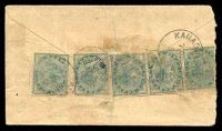 Lot 20329 [2 of 2]:Rangoon: light Rangoon of 2SE99 on ½a green QV envelope, H&G #4, uprated with 5x ½a blue-green QV, bearing boxed 'R/RANGOON' (B1) handstamp, to Kanadukathan, very brittle and broken with hinge repairs in several locations.  PO 21/5/1853; closed 19/2/1942