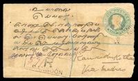 Lot 20329 [1 of 2]:Rangoon: light Rangoon of 2SE99 on ½a green QV envelope, H&G #4, uprated with 5x ½a blue-green QV, bearing boxed 'R/RANGOON' (B1) handstamp, to Kanadukathan, very brittle and broken with hinge repairs in several locations.  PO 21/5/1853; closed 19/2/1942