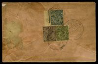 Lot 3423:Padigon: double-circle 'PADIGON/B.O./10JLY34/+PROME+', Proud #D4, on plain cover with 4a sage-green, 1a brown & 3p slate, cancelled with poor Rangoon registered & Rangoon reg label, slightly reduced, some mild water staining. [Rated 100 by Proud]  PO 1/3/1902; closed 1942