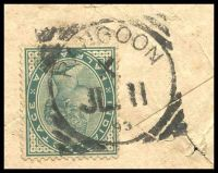 Lot 20327 [2 of 2]:Rangoon: squared-circle 'RANGOON/X/JL11/93', #KD43, cancelling ½a green QV, on cover back, with 'AJMERE/1STDELY/JL18/93' (A2), tattered edges & a strong crease.  PO 21/5/1853; closed 19/2/1942
