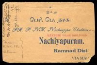 Lot 20339 [2 of 2]:Wakema: double-circle 'WAKEMA/11SEP29/■', Proud #D6 on 1a brown KGV on printed cover, backstamped with double-circle 'NACHITAPURAM/B.O./19SEP29/+RAMNAD+' (B1), reduced with torn corner & couple of small closed tears. [Rated 100 by Proud]  PO 1891; closed 1942