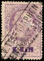 Lot 17743:1873 Franz Josef Mi #9 2f violet, Cat €550, P12, boxed cancel.