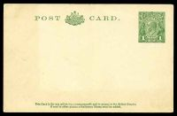 Lot 676:1925-30 1d Green KGV Sideface New Design BW #P63 on ivory, Die I, single line heading, Cat $40, slight discolouration at left & base.
