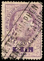 Lot 19056:1873 Franz Josef Mi #9 2f violet, Cat €550, P12, boxed cancel.