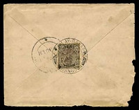Lot 3201:Bogalay Bazar: double-circle 'BOGALAY-BAZAR/9FEB28/245P.M./RANGOON', Proud #KD4, cancelling 1a brown KGV, on plain cover, 1 rough edge & some mild water staining. [Rated 120 by Proud]  PO 28/2/1911; closed 1/9/1937