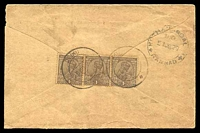 Lot 19767 [2 of 2]:Deiku: double-circle 'DEIKU/25JUL27/+', Proud #D4, cancelling 1a brown x3, on plain cover to Kothamangalam with Deiku registration label, slightly reduced with small tear at base. [Rated 60 by Proud]  PO 16/6/01; closed 1942