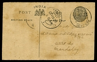 Lot 3812:Henzada: double-circle 'HENZADA/[15FEB20]/+', cancelling ¼a black-grey on buff KGV postcard, HG #22, to Mandalay, some toning.  PO 26/10/54; closed 1942