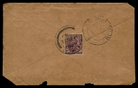 Lot 3750:Kyaiklat: double-circle 'KYAIKLAT/14JUN32/-', Proud #KD4 on 1a3p mauve KGV on printed cover to Kothamangalam, slightly reduced with a couple of tears. [Rated 100 by Proud]  PO 1891; closed 1942