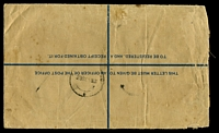 Lot 19772 [2 of 2]:Kyaikpi: double-circle 'KYAIKPI/20SEP33/+' cancelling 3a blue Registration Envelope (H&G #C5) uprated with 3a blue KGV, with Kyaikpi reg label, some mild damage to BRC, mild tone spotting & creased BLC. [Rated 120 by Proud]  PO 14/4/90; closed 1942