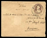 Lot 19775 [1 of 2]:Moulmein: double-circle 'MOULMEIN/5MAY27/930A.M./+ SOR. +', #D29, cancelling 1a brown KGV envelope, H&G #B13, to Rangoon, small closed tear at right from opening & light patch on front where an uncancelled stamp (or perforated label) has been removed.  PO 1834; closed 1942