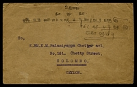 Lot 3812 [1 of 2]:Nattalin: double-circle 'NATTALIN/??26', #KD3, cancelling 1a brown KGV, on plain cover to Ceylon, slightly reduced. [Rated 120 by Proud]  PO 1885; closed 1942