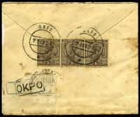Lot 3309 [2 of 2]:Okpo: double-circle 'OKPO/7MAR29/+', Proud #D5, cancelling 1a brown KGV envelope, H&G #B13, uprated with 1a brown x3 & bearing Okpo reg label, reduced with extensive mild toning. [Rated 100 by Proud]  PO 8/3/1884; closed 1942