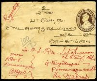 Lot 3309 [1 of 2]:Okpo: double-circle 'OKPO/7MAR29/+', Proud #D5, cancelling 1a brown KGV envelope, H&G #B13, uprated with 1a brown x3 & bearing Okpo reg label, reduced with extensive mild toning. [Rated 100 by Proud]  PO 8/3/1884; closed 1942