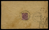 Lot 3203:Paungde: double-circle 'PAUNGDE/TEL./3MAY34/+' on 1a3p reddish-violet KGV on printed cover to Kothamangalam, slightly reduced with some toning. [Rated 100 by Proud]  PO 1887; closed 1942