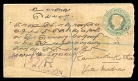 Lot 19750 [1 of 2]:Rangoon: light Rangoon of 2SE99 on ½a green QV envelope, H&G #4, uprated with 5x ½a blue-green QV, bearing boxed 'R/RANGOON' (B1) handstamp, to Kanadukathan, very brittle and broken with hinge repairs in several locations.  PO 21/5/1853; closed 19/2/1942