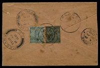 Lot 19794 [2 of 2]:Tavoy: double-circle 'TAVOY/REG./8AUG31/+', Proud #R4 on 3a blue KGV x2 on plain cover with Tovoy registration label, backstamped with double-circle 'PENANG/7.30AM/17AU/1931/S.S.' (A1), light double-circle 'IPOH/2PM/19AU/1931/F.M.S.' (B2), 'MALACCA/1230AM/18AU/1931' (B2) & double-circle 'TAIPING/4AM/20AU/1931/* F.M.S. *' (A2), reduced at both ends, registration label very discoloured. [Rated 100 by Proud]  PO 1/5/1851; closed 1942