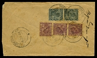 Lot 3204:Thegon: double-circle 'THEGON/8JUN33/+', cancelling 1a3p mauve x3 & 3p slate x2, on plain cover with Thegon reg label, backstamped with double-circle 'KOTHAMANGALAM/14JUN33/+' (A1), slightly reduced. [Rated 80 by Proud]  PO 18/3/1884; closed 1942