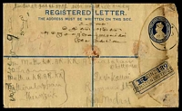 Lot 3205:Theinzik: double-circle 'THEINZIK/18JUL/34/+' on 3a + 1a3p ultramarine KGV registration envelope, H&G #C6, uprated with 8a mauve & 3a carmine & bearing 'THEINZEIK/THATON DISTRICT' reg label, some mild water staining & light creasing. [Rated 80 by Proud]  PO 1892; closed 1942