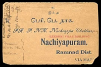 Lot 3814 [2 of 2]:Wakema: double-circle 'WAKEMA/11SEP29/■', Proud #D6 on 1a brown KGV on printed cover, backstamped with double-circle 'NACHITAPURAM/B.O./19SEP29/+RAMNAD+' (B1), reduced with torn corner & couple of small closed tears. [Rated 100 by Proud]  PO 1891; closed 1942