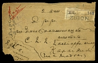 Lot 3814 [1 of 2]:Zigon: double-circle 'ZIGON/19MAR17/+', #D5, cancelling 1a carmine pair & ½a green KGV, on plain cover with Zigon reg label, backstamped with 'KARAIKUDI/26MR/17' (B2), reduced with torn BLC. [Rated 100 by Proud]  PO 1882; closed 1942