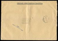 Lot 25497:1976 use of stampless official cover to KL, cancelled with 'KUALA TRENGGANU