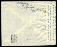 Lot 21350 [2 of 2]:1941 use of 40m dark brown, 5m red-brown & 2m orange, cancelled with bilingual 'MAADI/15JA41.3-4P/M/' (C1) on plain cover to Kingstown, Ireland with bilingual 'EGYPTIAN CENSORSHIP/OPENED BY CENSOR' label in blue on white, with bilingual double-circle '/56/POSTAL CENSOR' (C1) in purple & backstamped with straight-line 'P1469' (A1) in purple, couple of small closed tears.