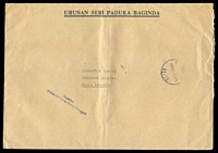 Lot 22350:1976 use of stampless official cover to KL, cancelled with 'KUALA TRENGGANU
