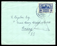 Lot 28410:1940 use of 15s blue, cancelled with bilingual double-circle '/19 5