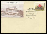 Lot 5634 [1 of 2]:Canberra City: - pictorial 'CANBERRA CITY/A.C.T. 2601/12APR1983/...' (Last Day) on Philas PO Closure cover.  Renamed from Ainslie PO c.1929; closed 12/4/1983.