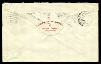 Lot 2400 [2 of 2]:1907 use of 2d violet x2, cancelled with Melbourne machine of Sep 13 1907, on backflap printed 'UNION CLUB HOTEL./COLLINS STREET/MELBOURNE' cover to the Commercial Bank of Tasmania, filing hole.