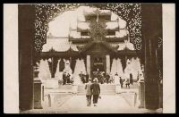 Lot 592:Great Britain - British Empire Exhibition 1924: Heelway Press black & white PPC of 'ENTRANCE TO BURMESE PAVILION'.