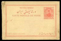Lot 3695:1894 Shah Nasr-Ed-Din Border & Text in Same Colour HG #6 4c red on cream, bit grubby.