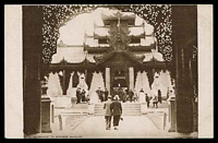 Lot 547:Great Britain - British Empire Exhibition 1924: Heelway Press black & white PPC of 'ENTRANCE TO BURMESE PAVILION'.