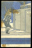"Lot 4109:1942 use of stampless humourous PPC of 'A GERMAN KNIGHTS DILEMMA' (showing German soldier in woman's dress choosing between male & female toilets), some staining. [Message translates in part as ""The German-Fascist army and its allies are a barbaric band of professional looters and murderers. Death to the German occupiers!""]"