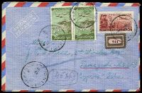 "Lot 26504:1950 use of 5d green air pair & 3d red air with 1.50d red-brown on reverse, cancelled with bilingual '/23.1.50 18/KIKINDA' (C1), on air envelope with small '944' reg label, to 2nd Wireless Regt, Famagusta - MELF3, Cyprus, backstamped with double-circle 'FIELD POST OFFICE/*/13FE/50/555' (A1), with pencil note ""Received from/252 Without/Stamps""."