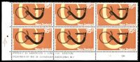 Lot 4089:1973-76 Definitives - No Wmk SG #1018 15c fish hook, in BLC block of 6 with Harrison imprint & '1A1A1A' plate numbers.